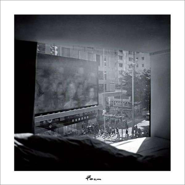 "Electric Ocean People ""Foam"" Album-Cover"