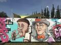 Spektrum2017_GrossstatttraumCorner_GraffitiJam_F.D.Katz_Stereoheat